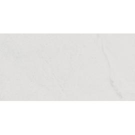 Porcelanato Ilva 60X120 Brera Pearl Natural