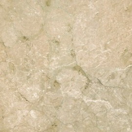 Porcellanato Alberdi 60X60 Slender Brillante 1º Calidad